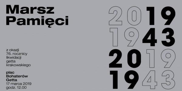 Kraków - Doroczny Marsz Pamięci