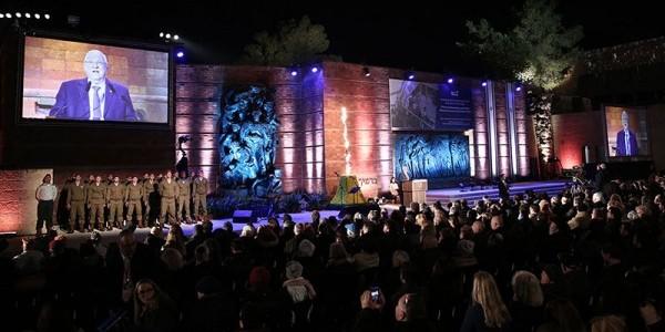 Dzień Pamięci o Ofiarach i Bohaterach Holokaustu (Jom Ha-Szoa)