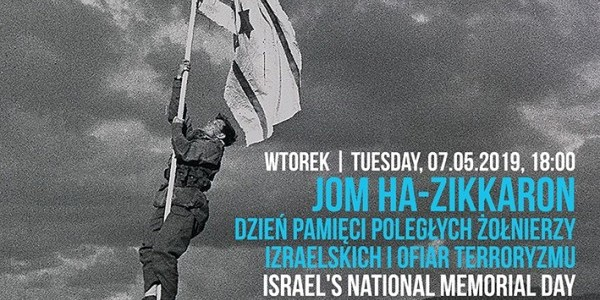 Jom ha-Zikkaron - Dzień Pamięci Poległych Żołnierzy Izraelskich i Ofiar Terroryzmu.