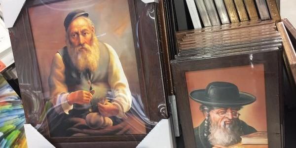 Obrazek tzw. 'Żyda z pieniążkiem' w markecie obi (Tomasz Sikora)