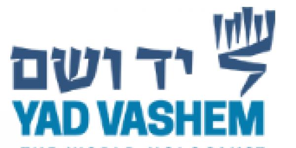 Yad Vashem - logo