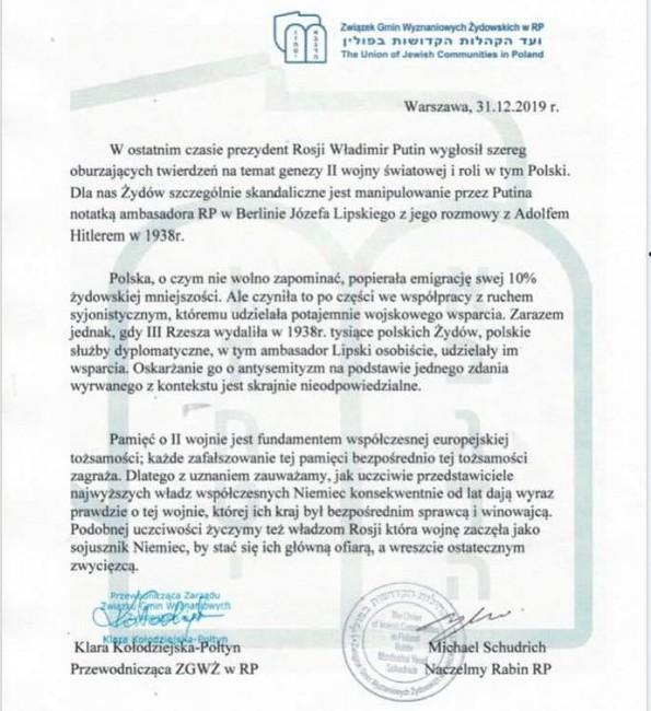 List do Prezydenta Rosji Władymira Putina