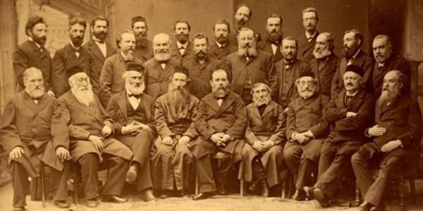 Uczestnicy Konferencji Katowickiej w 1884r. (Narodowe Archiwum Izraela)