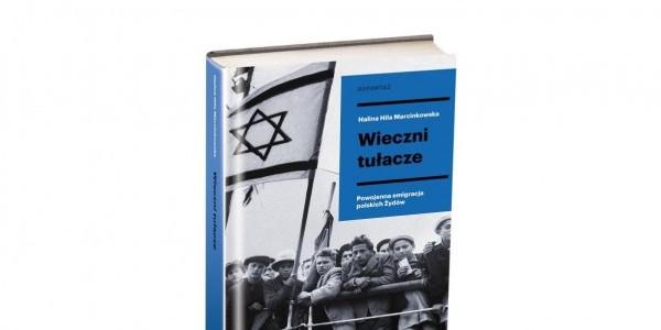Wieczni tułacze - publikacja Wydawnictwa Prószyński, okładka