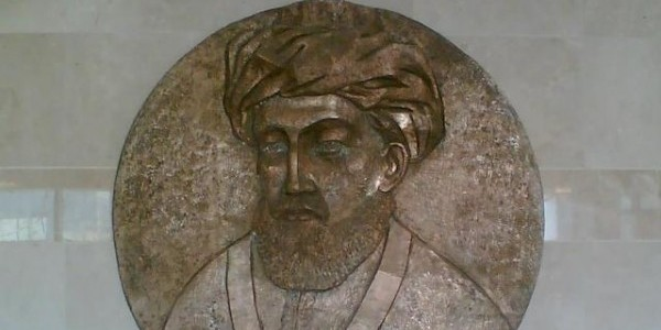 Maimonides - Rambam