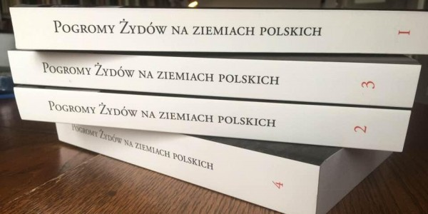 Pogromy Żydów na ziemiach polskich w XIX i XX wieku - publikacja  grzbiet