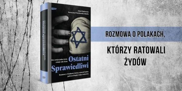 """""""Ostatni Sprawiedliwi. Rozmowy z Polakami, którzy ratowali Żydów podczas drugiej wojny światowej"""" -  okładka."""