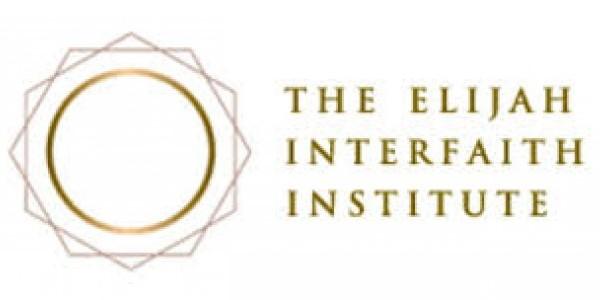 Elijah Interfaith Institute - logo