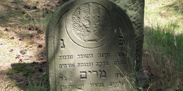 Macewa Miriam córki Eliakima