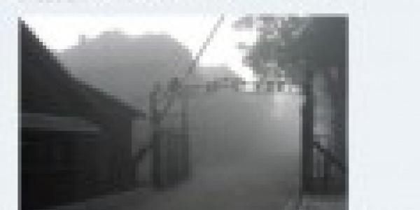Auschwitz - brama