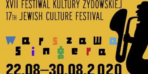 Festiwal Warszawa Singera. Jak co roku, Żydowski Instytut Historyczny jest partnerem cyklu wydarzeń - plakat festiwalu.