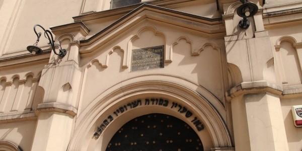 """seminarium """"Nauczanie o dziedzictwie żydowskim w twojej szkole. Cmentarze żydowskie w edukacji"""""""