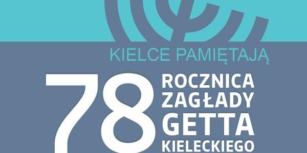 78. rocznica zagłady kieleckiego getta - obchody, plakat