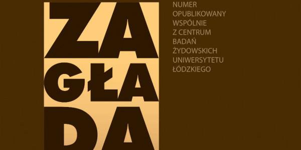 Zagłada Żydów - Studia i Materiały nr 16. 2020: okładka - fragment