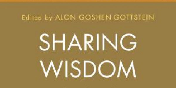Sharing Wisdom edited by alon goshen-gettstein