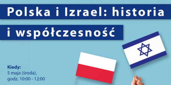 Debata z okazji 30-lecia odnowienia polsko-izraelskich stosunków dyplomatycznych