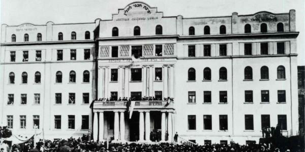 Uroczystość otwarcia Jesziwas Chachmej Lublin, 1930 rok, fot. autor nieznany, źródło: Narodowe Archiwum Cyfrowe