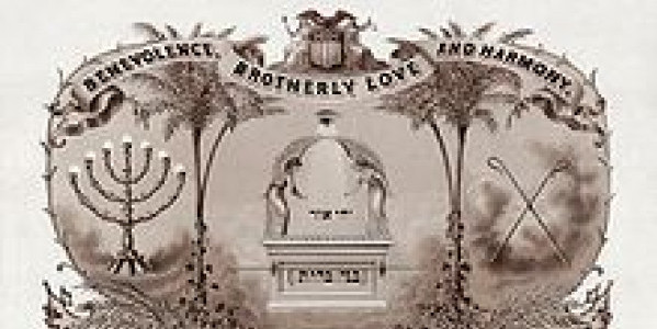 B'nai B'rith - fragment certyfikatu z 1876