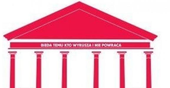 """Krasnogruda - logo """"ganek"""""""