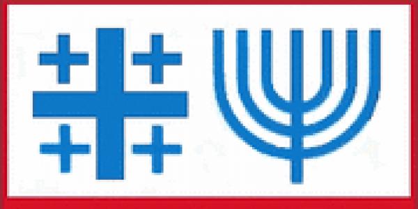 PRChiZ, logo - fragment
