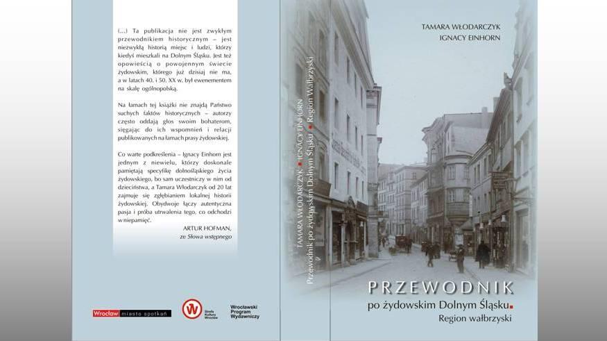 2021-01-17-xxiv-dj-wroclaw-przewodnik.jpg