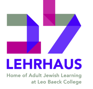 2021-09-08-BC-Lehrhaus-Sqaure-Logo.jpg