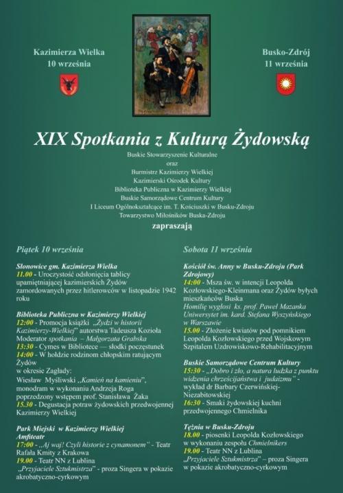 2021-09-10-XIX-dni-kultury-zydowskiej-busko.jpg