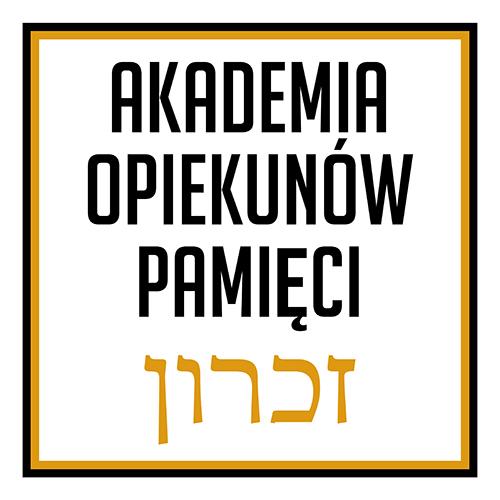 2021-09-11-akademia-opiekunow-pamieci.jpg